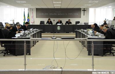 Órgão Especial do TJCE indica novo juiz para compor Conselho Editorial