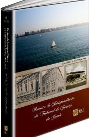 Editora do Tribunal de Justiça publica 43ª edição da Revista de Jurisprudência