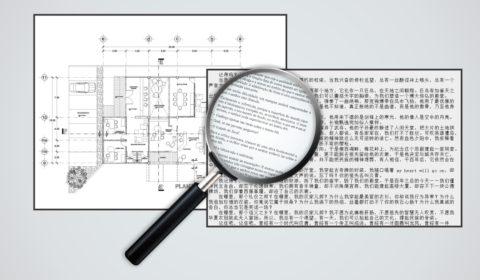 Judiciário credencia peritos, tradutores e intérpretes
