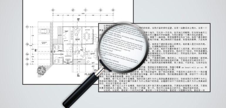 Tribunal de Justiça lança edital para credenciamento de peritos e intérpretes
