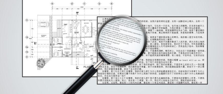 Divulgada nova lista de peritos credenciados para atuar na Capital e Interior