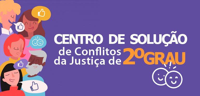 TJCE institui o Centro Judiciário de Solução de Conflitos e Cidadania do 2º Grau