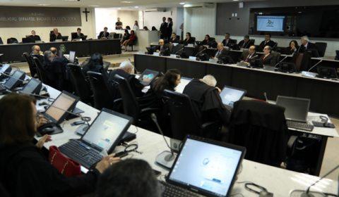 Pleno do Tribunal de Justiça aplica pena de aposentadoria compulsória a juíza