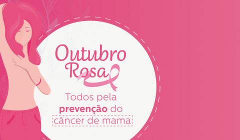 Fórum Clóvis Beviláqua inicia programação da campanha Outubro Rosa nesta segunda-feira