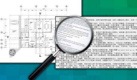 Inscrições para formação de cadastro de peritos, intérpretes e tradutores continuam abertas