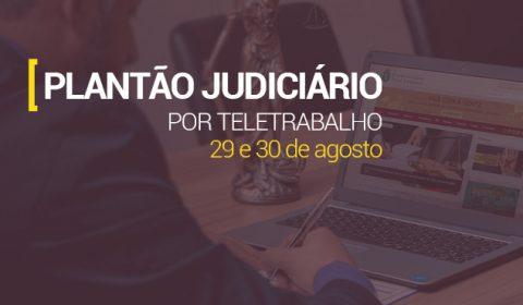 Plantão garante atendimento do Judiciário na Capital e Interior durante fim de semana